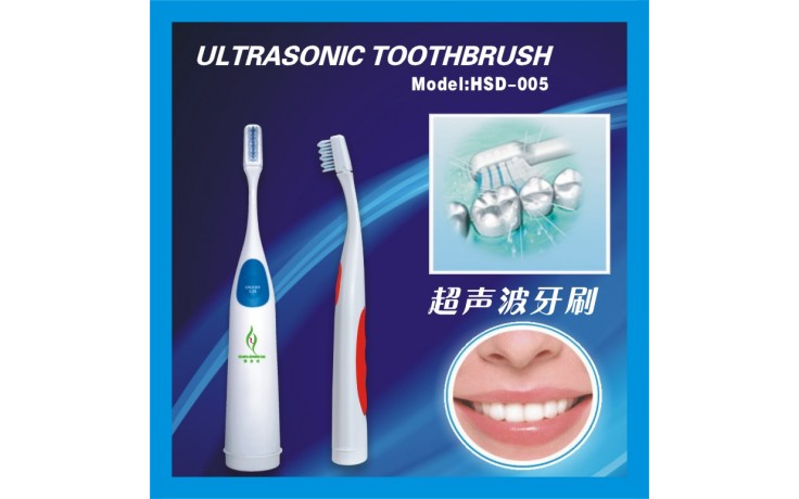 Ултразвукова четка за зъби